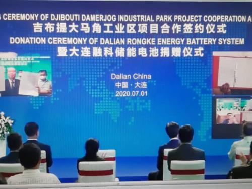 Organized via the ZOOM video conference, this ceremony saw the participation of the Chairman of Djibouti Ports and Free Zones Authority, Mr. Aboubaker Omar Hadi and several Chinese business leaders.